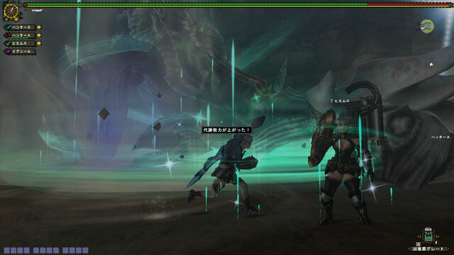 File:FrontierGen-Poborubarumu Screenshot 011.jpg
