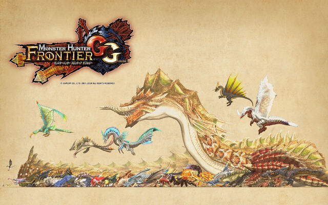 File:MHF-GG-Wallpaper 002.jpg