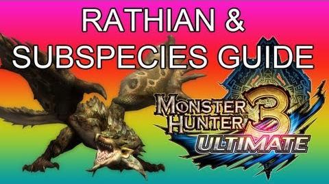Monster Hunter 3 Ultimate - G1★ Rathian & Pink guide リオレイア亜種-0