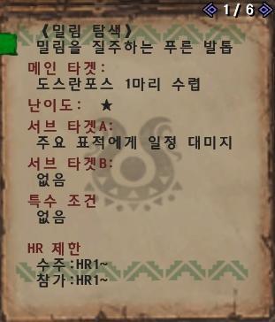 File:Hunter 1-31 Jungle P2-Q2.jpg
