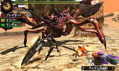 File:MH4U-Daimyo Hermitaur Screenshot 001.jpg