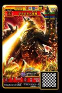 MHSP2-Black Gravios Adult Monster Card 003