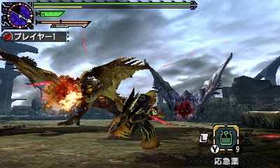 File:MHGen-Hyper Silver Rathalos and Gold Rathian Screenshot 001.jpg