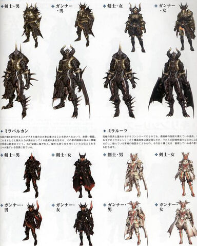 File:Fatalis armor sets.jpg