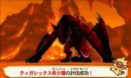 MHST-Molten Tigrex Screenshot 006