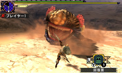 File:MHGen-Nibelsnarf Screenshot 007.jpg