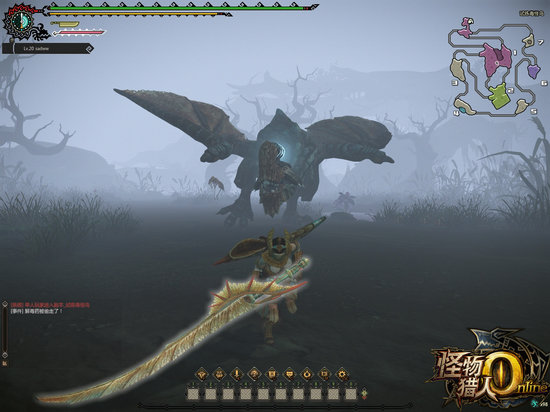 File:MHO-Gypceros Screenshot 013.jpg