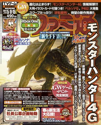 File:Famitsu 5-8-2014 Scan 001.png