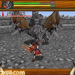 File:H-607 62111 monster06.jpg