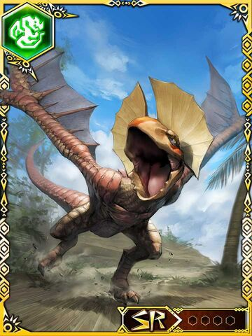 File:MHRoC-Yian Kut-Ku Card 001.jpg
