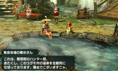 File:MHGen-Yukumo Village Screenshot 007.jpg