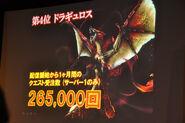 FrontierGen-Supremacy Doragyurosu Render 002