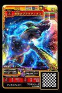 MHSP2-Veteran Brachydios Subadult Monster Card 001