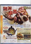 Famitsu MH3G Scan More 01