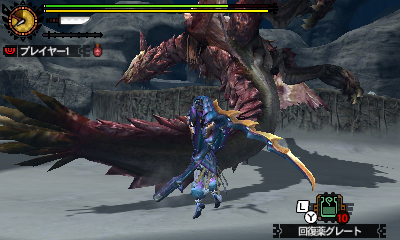 File:MH4U-Pink Rathian Screenshot 011.jpg