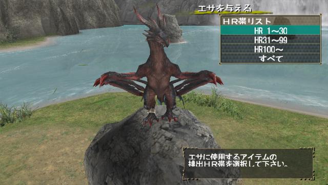 File:MHFO Mira Lv3 Dragon Halk 5.png