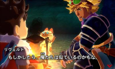 File:MHST-Gameplay Screenshot 042.jpg