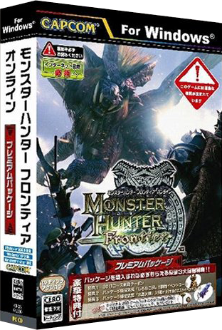 File:Box Art-MHFOS1.0 PC.png