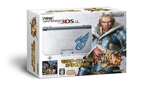 File:Hardware-MH4G N3DS 001 Bundle.jpg