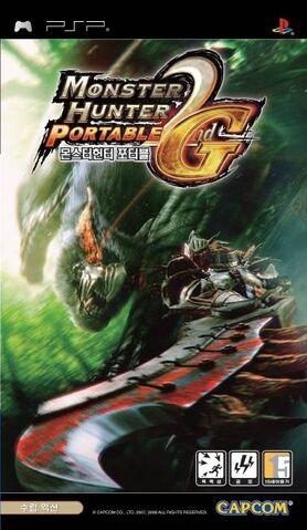 File:Game Cover-MHFU KR.jpg