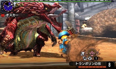 File:MHGen-Volvidon Screenshot 005.jpg