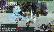 MHGen-Gammoth Screenshot 003