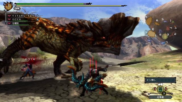 File:MH3U-Barroth Screenshot 007.jpg