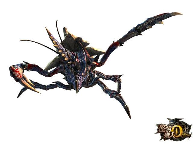 File:MHO-Swordmaster Shogun Ceanataur Render 001.jpg