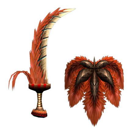 File:FrontierGen-Sword and Shield 001 Render 001.jpg