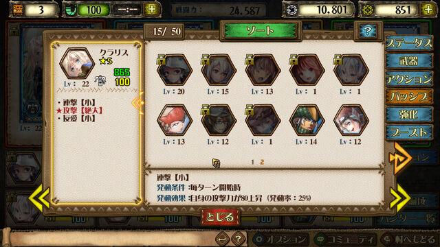 File:MH-M-Screenshot 060.jpg