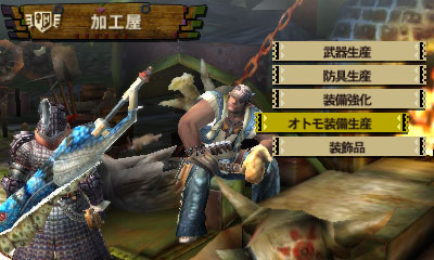 File:Monster-Hunter-4 2013 07-11-13 008.jpg