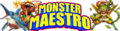 Thumbnail for version as of 13:52, November 17, 2012