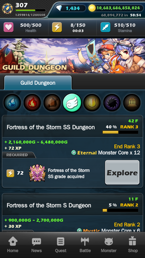 Guild Dungeon SC