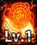 Fire Passive Skill