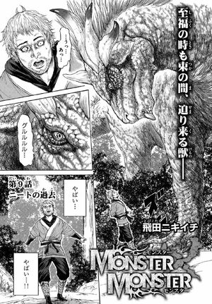 Chapter 009