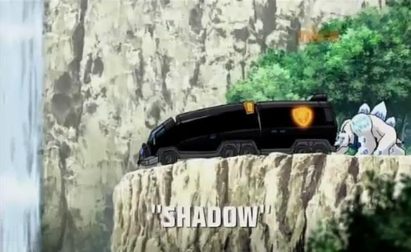 File:ShadowTitleScreen.jpg