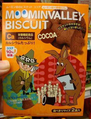 File:Moominvalley biscuits cocoa.jpg