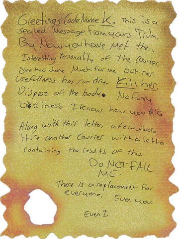 File:Strange Note.png