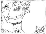 Kenji Face