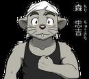 Chuukichi Mori