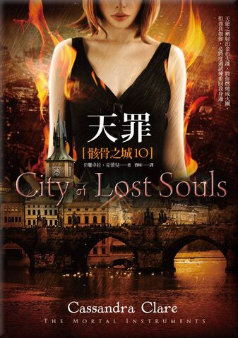 File:COLS cover, Chinese 02.jpg