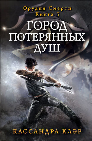 File:COLS cover, Russian 02.jpg
