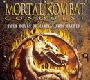 Смертельная битва: Завоевание