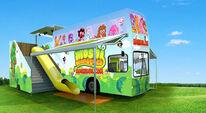 Moshi Bus2