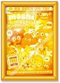 1st edition framed Moshi Mag