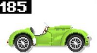 Classy Cabriolet