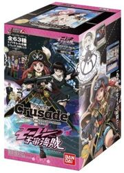 Crusade Box