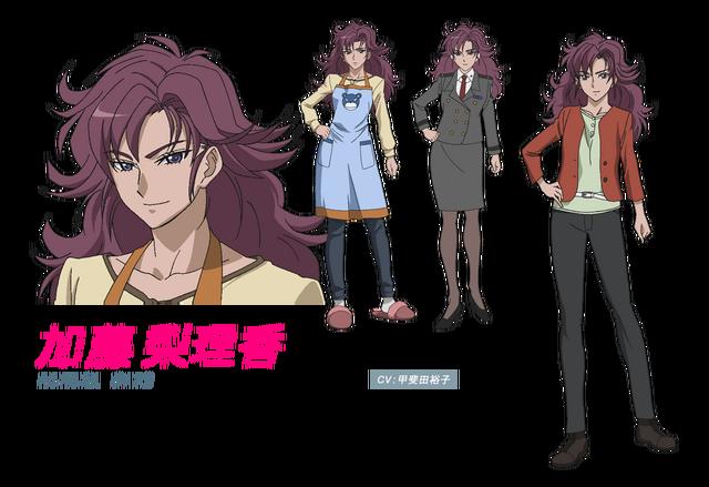 File:Ririka Kato - Anime Design 2.png
