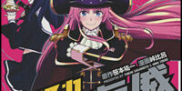 Miniskirt Pirates Manga Volume 1