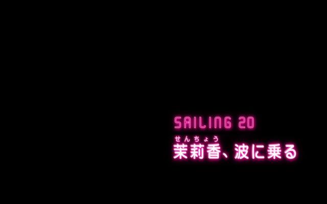 File:Sailing 20.png
